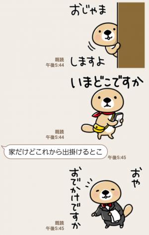 【人気スタンプ特集】突撃!ラッコさん 敬語編 スタンプ (3)