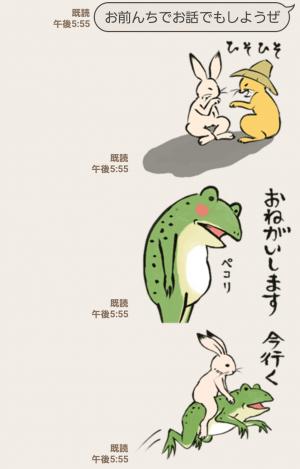【人気スタンプ特集】ゆるっと鳥獣戯画 スタンプ (4)