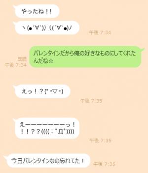 【人気スタンプ特集】え?今動いた!?ちょこっと動く顔文字くん スタンプ (4)