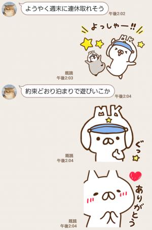 【限定無料スタンプ】ねこぺん日和×マツキヨコラボスタンプ(2017年02月27日まで) (6)