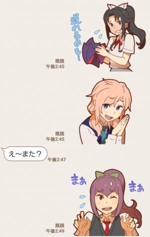 【人気スタンプ特集】スクストスタンプ 女の子編その2 スタンプ (3)
