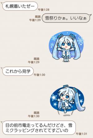 【隠し無料スタンプ】雪ミク × レンジャーコラボレーション スタンプ(2017年02月28日まで) (7)
