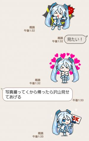 【隠し無料スタンプ】雪ミク × レンジャーコラボレーション スタンプ(2017年02月28日まで) (8)