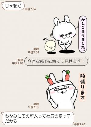 【人気スタンプ特集】うさぎ100% 敬語編 スタンプ (5)