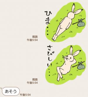 【人気スタンプ特集】ゆるっと鳥獣戯画 スタンプ (3)