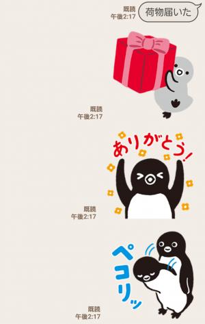 【限定無料スタンプ】Suicaのペンギン スタンプ(2017年03月20日まで) (5)