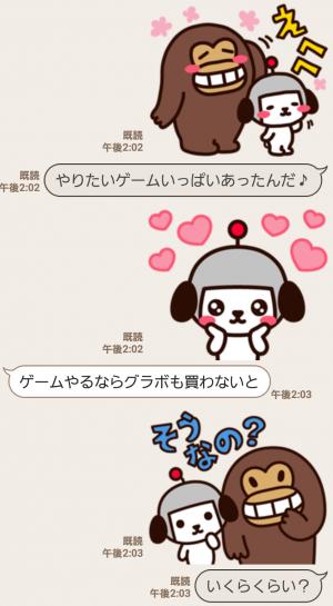 【人気スタンプ特集】けんさくとえんじん スタンプ (5)