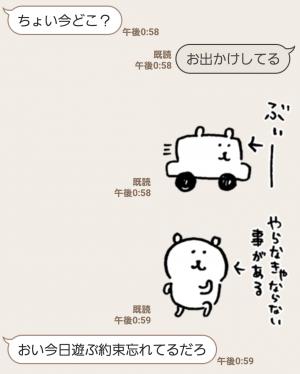 【人気スタンプ特集】自分ツッコミくま6 スタンプ (3)