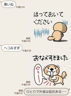 【人気スタンプ特集】突撃!ラッコさん 敬語編 スタンプ (6)