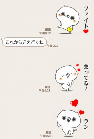 【人気スタンプ特集】めちゃ動く!ねこなともだちラブリー スタンプ (6)