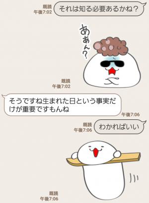 【限定無料スタンプ】おもちちゃん スタンプ(2017年03月13日まで) (8)