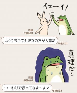 【人気スタンプ特集】ゆるっと鳥獣戯画 スタンプ (8)