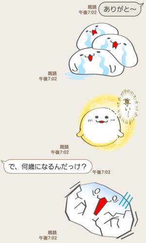 【限定無料スタンプ】おもちちゃん スタンプ(2017年03月13日まで) (7)