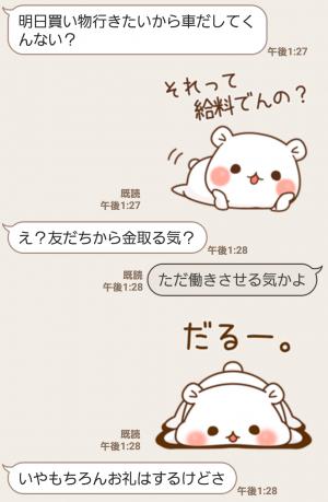 【人気スタンプ特集】ゲスくま7 スタンプ (3)