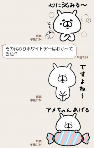 【人気スタンプ特集】ゆるうさぎ11 スタンプ (7)
