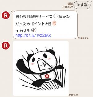 【限定無料スタンプ】お買いものパンダ スタンプ(2017年02月27日まで) (6)