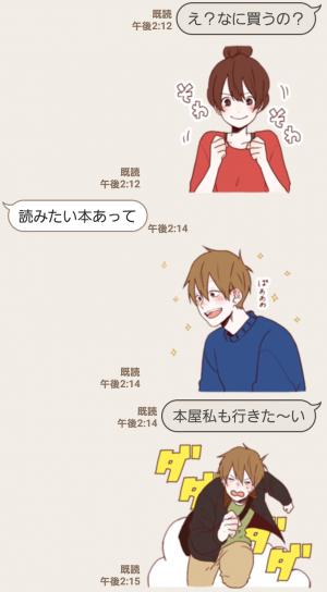 【人気スタンプ特集】ほのぼのログスタンプ2 スタンプ (5)