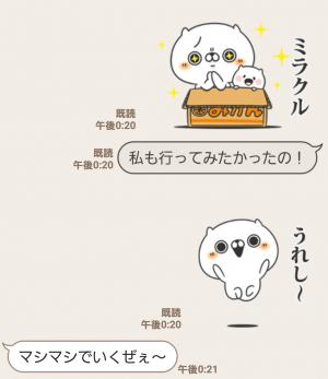【人気スタンプ特集】めちゃ動く!ねこなともだちラブリー スタンプ (5)