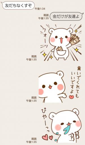 【人気スタンプ特集】ゲスくま7 スタンプ (6)