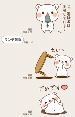 【人気スタンプ特集】ゲスくま7 スタンプ (4)