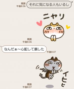 【人気スタンプ特集】ラフ画風「まるちゃん」 スタンプ (7)