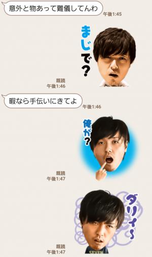 【人気スタンプ特集】遠藤保仁スタンプ (4)