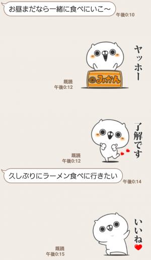 【人気スタンプ特集】めちゃ動く!ねこなともだちラブリー スタンプ (3)