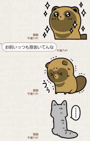 【人気スタンプ特集】タヌキとキツネ3 スタンプ (5)