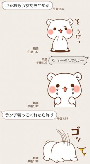 【人気スタンプ特集】ゲスくま7 スタンプ (7)