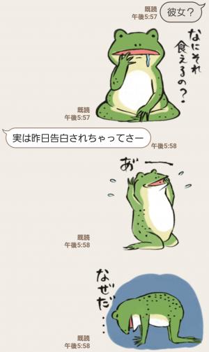 【人気スタンプ特集】ゆるっと鳥獣戯画 スタンプ (6)