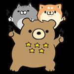 【限定無料スタンプ】ボンレス犬・猫×エクスベア スタンプ(2017年03月06日まで)