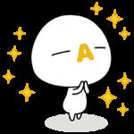 【隠し無料スタンプ】オリジナルざっくぅLINEスタンプ(2017年04月20日まで)