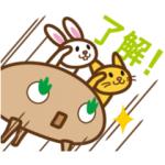 【無料スタンプ速報】動くよ!気持ち伝わる「木の精きこりん」 スタンプ(2017年03月27日まで)