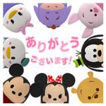 【半額セール】ディズニー ツムツム ポップアップスタンプ(2017年02月09日9時59まで)