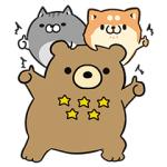 【無料スタンプ速報】ボンレス犬・猫×エクスベア スタンプ(2017年03月06日まで)