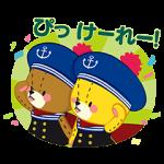 【限定無料スタンプ】LINE POP2xルルロロ スタンプ(2017年03月14日まで)