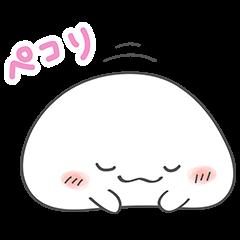 【限定無料スタンプ】おもちちゃん スタンプ(2017年03月13日まで)
