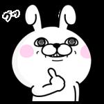 【限定無料スタンプ】P&Gマイレピ×うさぎ100% スタンプ(2017年03月13日まで)