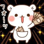 【人気スタンプ特集】ゲスくま7 スタンプ