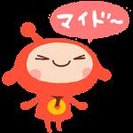 【隠し無料スタンプ】アキンド星のリトル・ペソスタンプ(2017年03月31日まで)