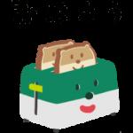 【限定無料スタンプ】三井住友銀行キャラクタースタンプ 第6弾 スタンプ(2017年03月20日まで)