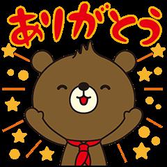 【隠し無料スタンプ】関西電力(株)「はぴ太」スタンプ(2017年05月18日まで)