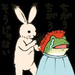 【人気スタンプ特集】ゆるっと鳥獣戯画 スタンプ