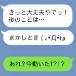 【人気スタンプ特集】関西弁!ちょこっと動く顔文字くん スタンプ