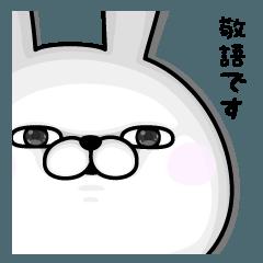 【人気スタンプ特集】うさぎ100% 敬語編 スタンプ