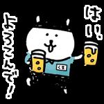 【限定無料スタンプ】バイトツッコミくま スタンプ(2017年03月29日まで)