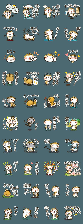 【人気スタンプ特集】ラフ画風「まるちゃん」 スタンプ