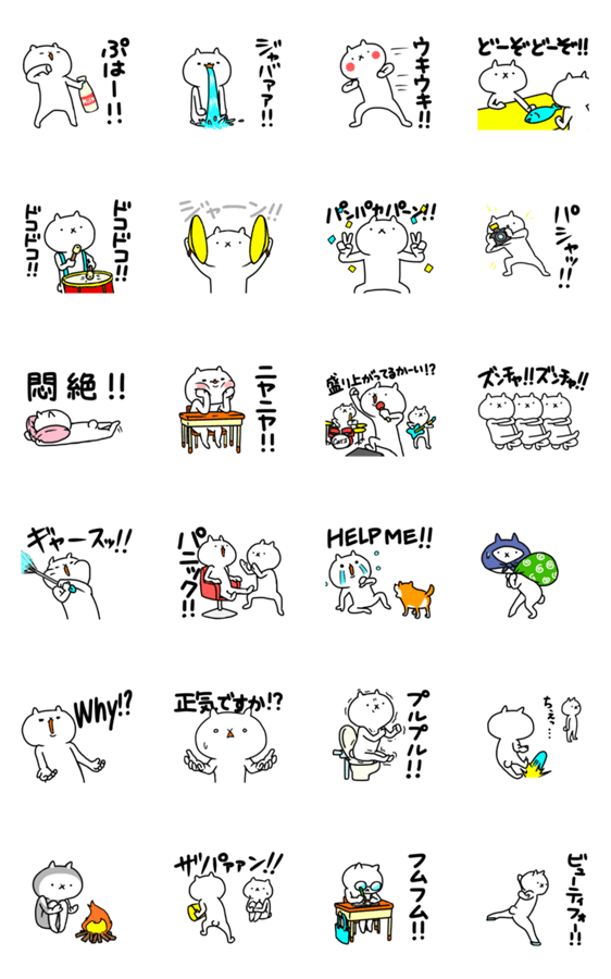 【人気スタンプ特集】【激動!】吾輩は猫です。6 スタンプ