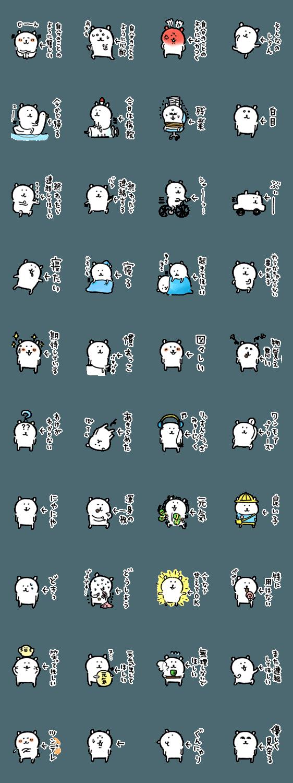 【人気スタンプ特集】自分ツッコミくま6 スタンプ