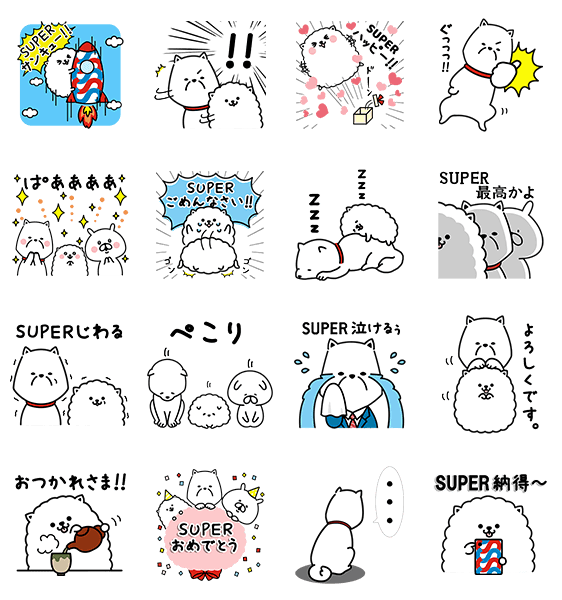 【限定無料スタンプ】お父さん&ギガちゃん Superスタンプ(2017年03月27日まで)